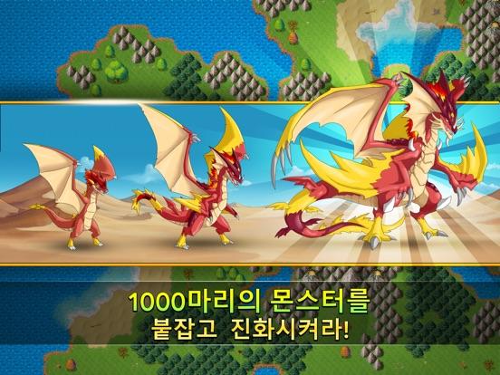 Neo Monsters 앱스토어 스크린샷