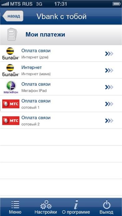 дорогой как зарегистрироваться в мобильном банке возрождение через приложение понедельник