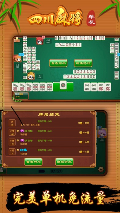 Mahjong game-word fun games | App Report on Mobile Action Mahjong Everyday Funny Games