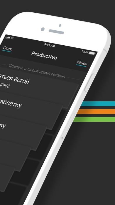 Productive - Планировщик дел Скриншоты4