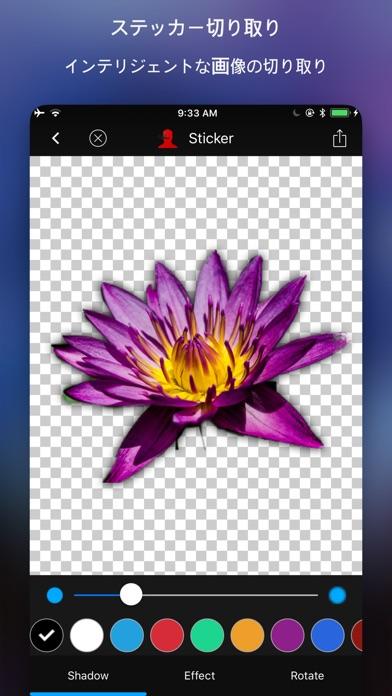 http://is3.mzstatic.com/image/thumb/Purple118/v4/7b/df/73/7bdf7366-30b3-33cc-07d3-4ab090ffe8af/source/392x696bb.jpg