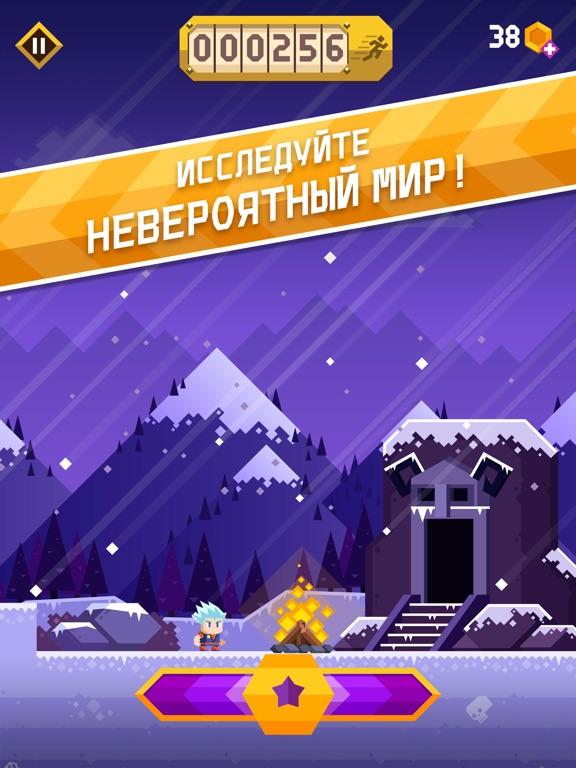 Скачать игру Runventure