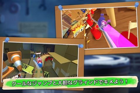 Turbo FAST screenshot 4