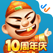 JJ斗地主HD(捕鱼麻将棋牌合集)