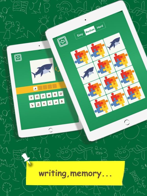 Учить русский для детей Скриншоты11