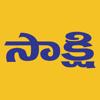 Sakshi – Telugu News