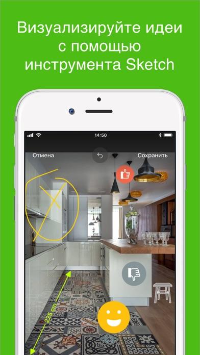 Houzz – дизайн идеи и ремонт Скриншоты5