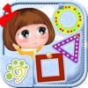 宝贝课堂学形状游戏-育儿启蒙知识软件