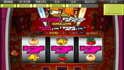 コイコイマハロ‐30のスクリーンショット5
