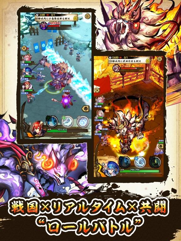 http://is3.mzstatic.com/image/thumb/Purple118/v4/8e/bd/83/8ebd83e0-6eb2-d3df-170c-bc630d092041/source/576x768bb.jpg