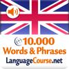 Englisch Lernen-VokabelTrainer