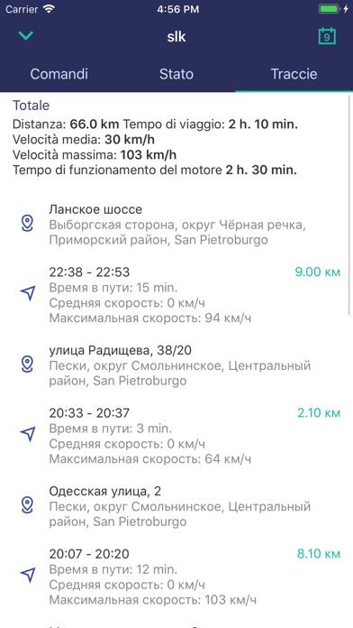 Screenshot of Car Online5