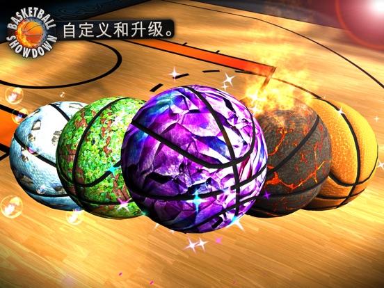 Basketball Showdown截图2