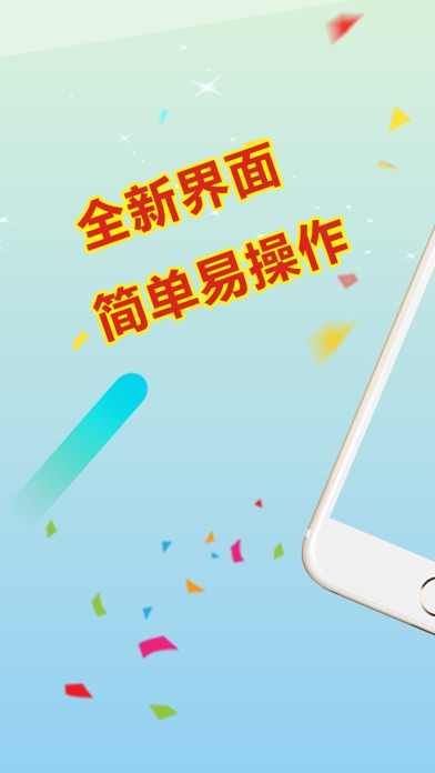 download 多彩-楽享クラシカル appstore review
