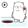 Vu Quoc Hung - Animated Polar Bear Stickers  artwork