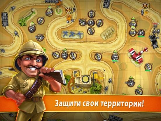 Солдатики - TD стратегия Скриншоты11
