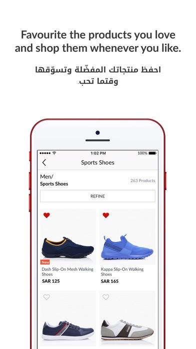 Shoe Martلقطة شاشة5
