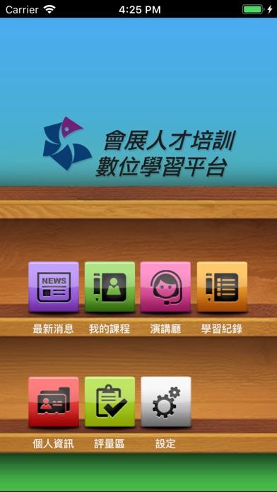 http://is3.mzstatic.com/image/thumb/Purple118/v4/9d/48/55/9d4855cc-5fff-d4e8-5f30-0c3d0c19c84b/source/392x696bb.jpg
