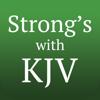 Tecarta, Inc. - Strong's Concordance with KJV  artwork