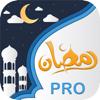Hira Akram - Ramadan calendar PRO  artwork