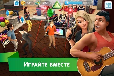 The Sims™ Mobile screenshot 4