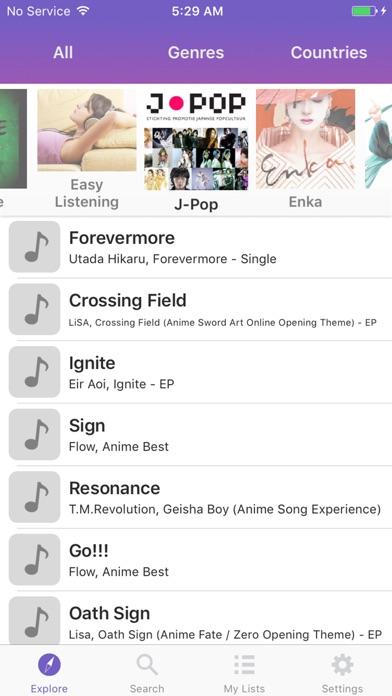 Music Zone - Без ограничений