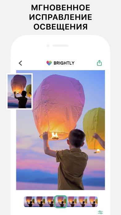 Brightly — исправь темные фото