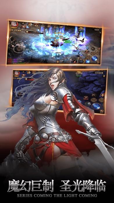 王者战迹-全民热血3DMMO游戏