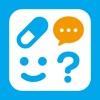 すこやくトーク-薬局と患者をつなぐコミュニケーションチャット