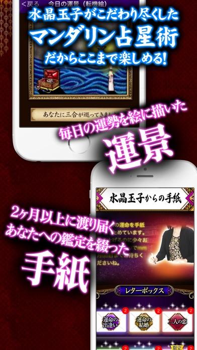 http://is3.mzstatic.com/image/thumb/Purple118/v4/ae/64/74/ae647408-1366-2645-ddd7-64174eb99309/source/392x696bb.jpg