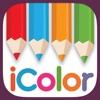 Ausmalbuch Ausmalseiten iColor
