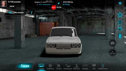 Запретные гонки Скриншоты5