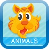 Gioca con le carte degli Animali: impara e divertiti - Gioco gratis per bambini e ragazzi da 1 a 9 anni