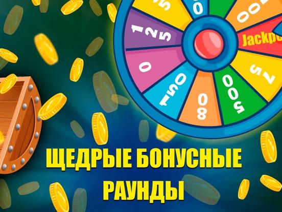Миллион! - игровой автомат Скриншоты7