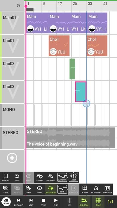Mobile VOCALOID Editorスクリーンショット