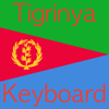 Tigrinya Keyboard
