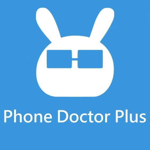 手機醫生 - 系統硬體工具