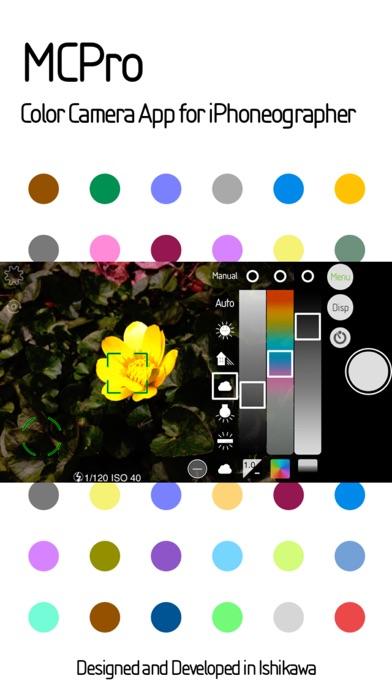 MCPro Screenshots