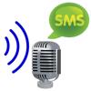 Voice SMS : Speech to Text