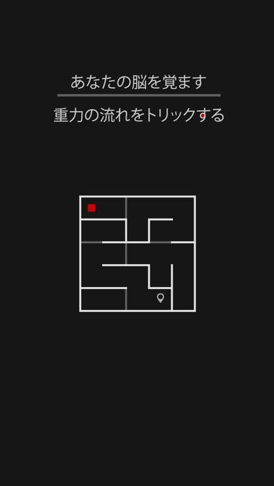 maze cube gravityのスクリーンショット2