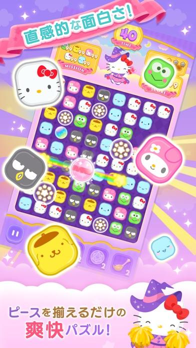 http://is3.mzstatic.com/image/thumb/Purple118/v4/b8/e3/b8/b8e3b839-c58b-04cd-c3b5-626cb80ef3a3/source/392x696bb.jpg
