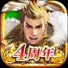 戦国炎舞 -KIZNA- 【人気の本格戦国RPG】