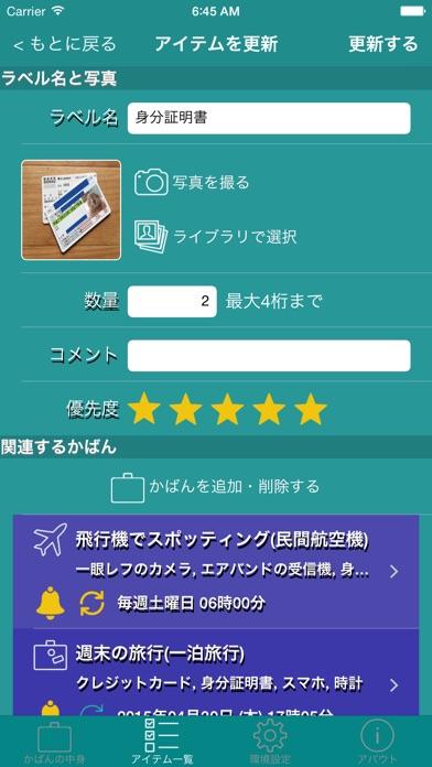 http://is3.mzstatic.com/image/thumb/Purple118/v4/bb/17/c6/bb17c66f-ac9e-164e-e1d1-df8341cb46e0/source/392x696bb.jpg