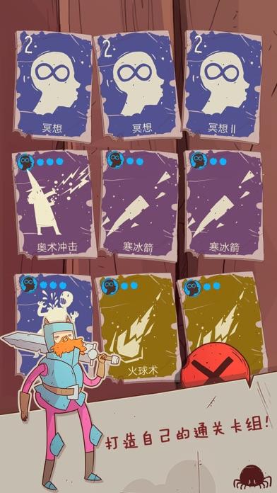 星隕傳說 Screenshots