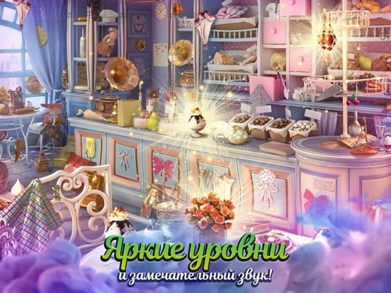 Алиса в Зазеркалье Альбиона Скриншоты11