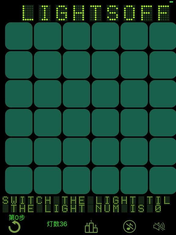 LIghts Off  - 开关灯经典益智解谜2 на iPad