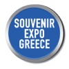 Souvenir Expo Greece