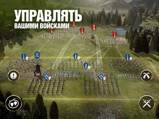 Скачать Dawn of Titans