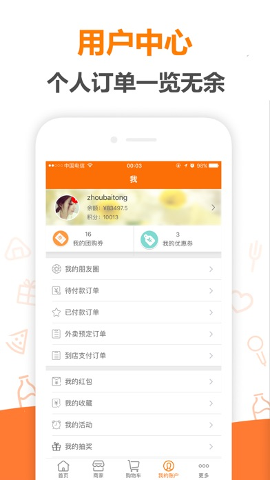 download 搜滁网 apps 4