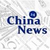 中國24實時更新新聞